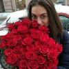 Anna Mamadzhanyan