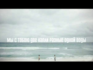 Дельфин - Серебро (Lyrics, Текст Песни)