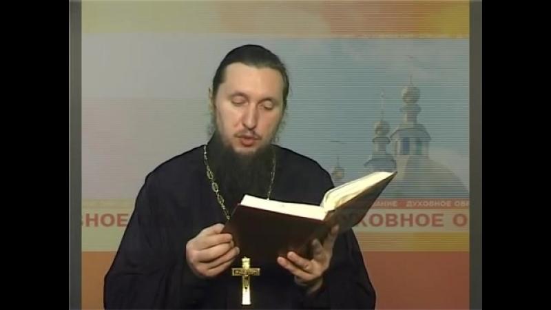 6. Послание апостола Варнавы.