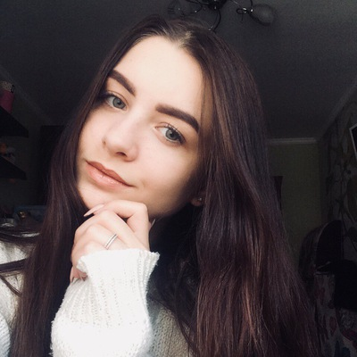 Алёна Проскурякова