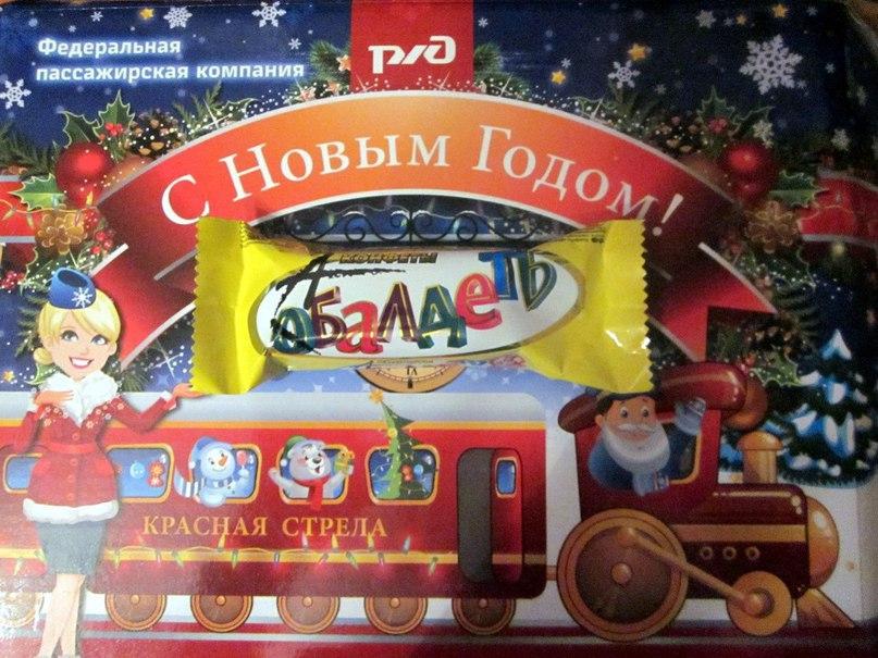 Такие подарки дарят детям на новый год, а там такие шоколадки, а по сути дети оболдевают потому что родителей не видят в