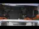 National Geographic.Мегазаводы- Грузовики Мерседес/Megafactories Mercedes Overhaul Megafactoriespercars2011