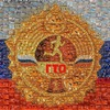 Центр тестирования ГТО Адмиралтейского р-на СПб