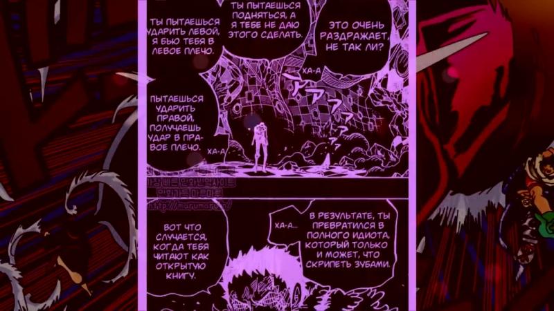[Грустный Пакет] Луффи УЖЕ СИЛЬНЕЕ Катакури! ВОЛЯ РАСКРЫТА! One Piece 891 обзор манги | Ван Пис теория 891
