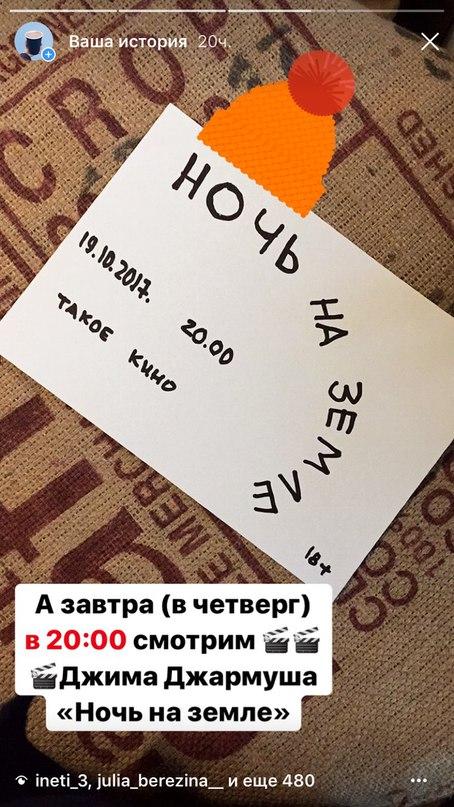 Andrew Belashoff   Москва