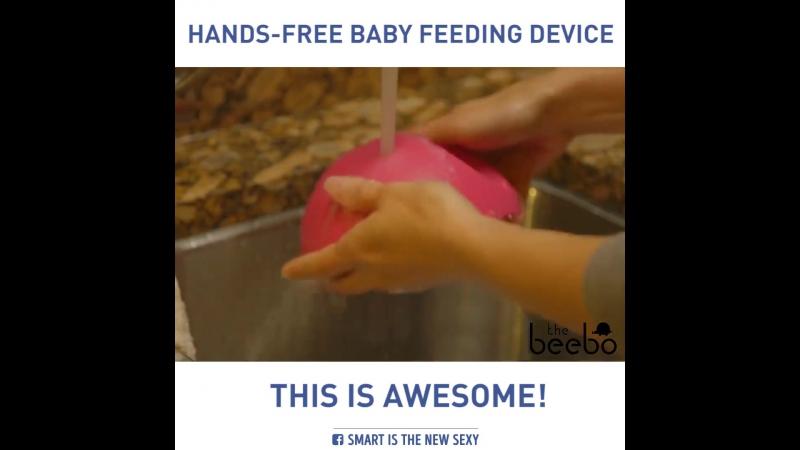 Приспособление позволяющее кормить малютку не прибегая к услугам рук