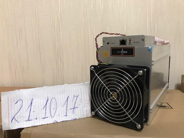 Продам Antminer D315 Шт - в наличие в Москве/Краснодар, оплата по фак