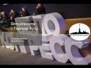 Велоновости от 10.02.18 (гость — Александр Ротов)