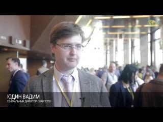 Отзыв о семинаре Брайана Трейси в Москве. 2017