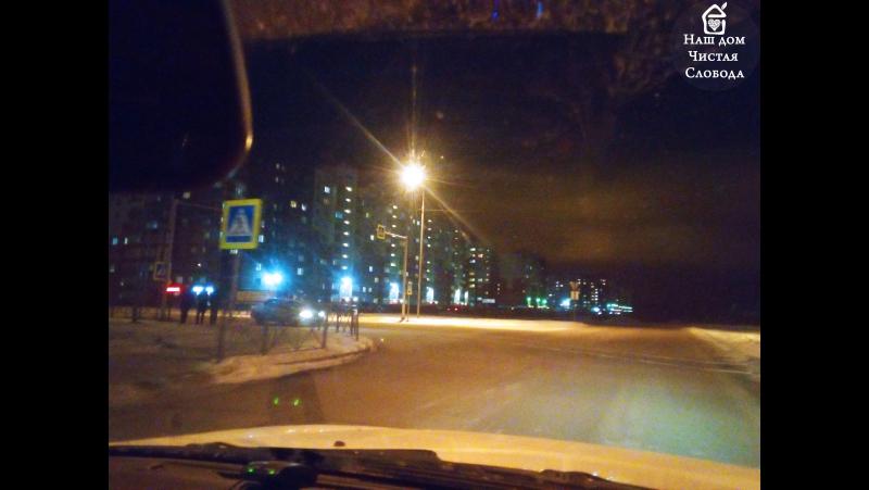 Чистая Слобода включили свет на въезде на улице Спортивная