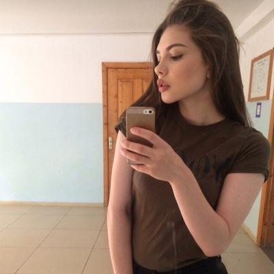 Амалия Баскова