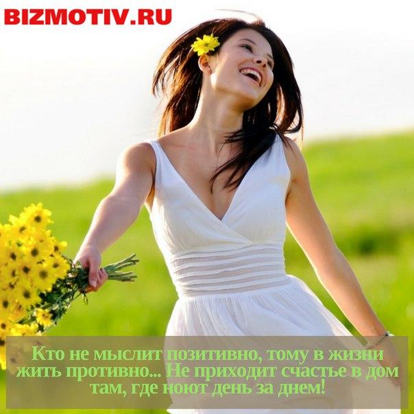 #Белановский #инфобизнес #мотивация #деньги #Обучение #тренинг #Бизмот
