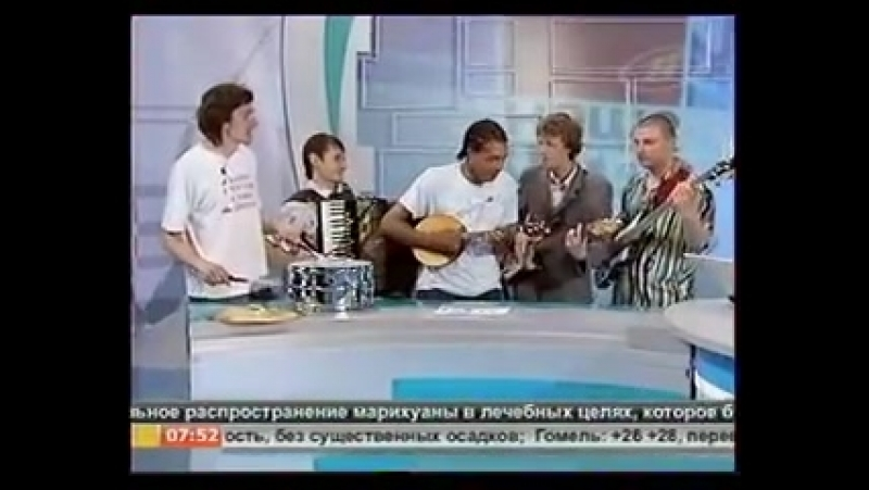 Наше утро (ОНТ, 09.06.2010) группа Рэха