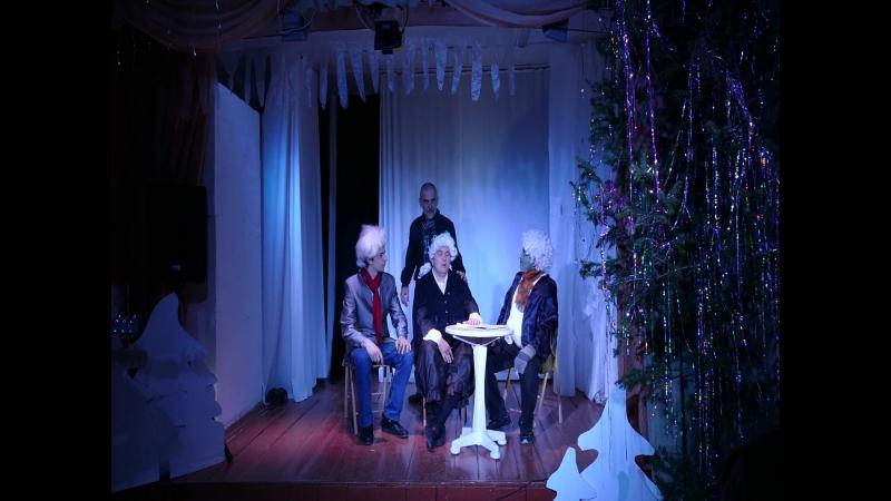 Мешок счастья. Часть 5. Новогоднее представление в Аскате.