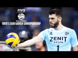 TOP 15 » Amazing Volleyball Moments - Matthew Anderson - Club World Championship