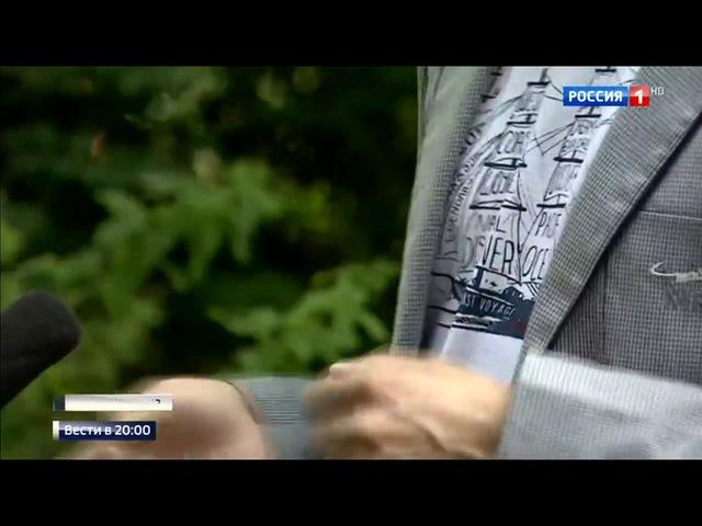 Вести 20:00 • Мир через войну: Порошенко перед визитом в США затеял новую игру по реинтеграции Донбасса