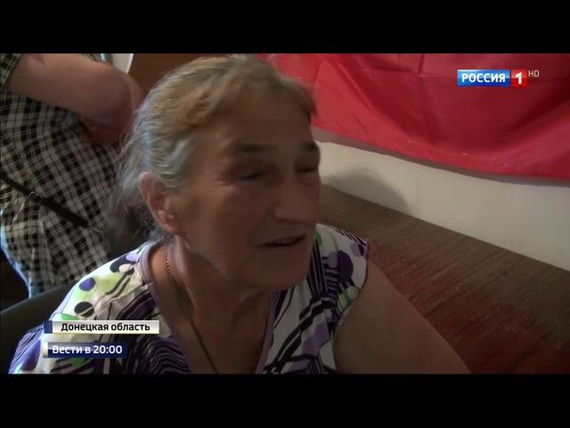 Вести 20:00 • Обстрелы и новые жертвы: в Донбассе фиксируют военные преступления Киева