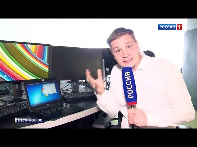 Вести 20:00 • Рожденный на Украине: вирус Petya атаковал АЭС в США