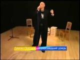 Леонид Портной - Сумасшедший дождь (2006)