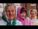 Как выживают 16 вдов забытого села | ВУКРАИНЕ