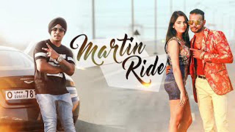 MARTIN RIDE Video Song | NEW PUNJABI SONG 2016 | Kuwar Virk, Girik Aman | T-Series