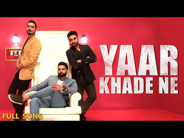 Yaar Khade Ne - Dilpreet Dhillon (Full Song) | Parmish Verma | Rocky Mental | Latest Punjabi Songs