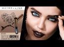 Новинка стойкий тинт для бровей Tattoo Brow от Maybelline NY!