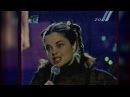 Наташа Королева - Последний поезд / Европа плюс 2000