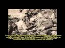 Genozid: Eine Million Deutsche in US-Lager am Rhein ermordet / Американский геноцид немцев