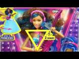 Erika Doll пение Эрика - Barbie in Rock 'N Royals - Mattel - CKB58