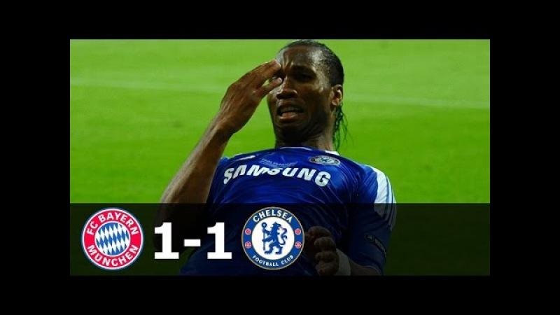 Бавария Мюнхен 1 1 3 4 Челси Финал Лиги Чемпионов 2011 12 HD