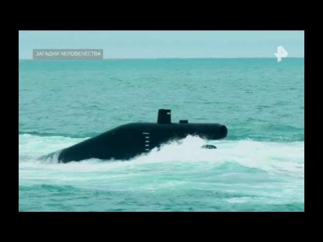 «Хаски» — российская атомная субмарина пятого поколения | Russian submarine