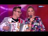 Марина Девятова и Баян-Микс - Разговоры HD