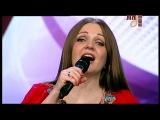 Марина Девятова - Серенада
