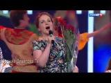 Марина Девятова и другие - Катюша HD