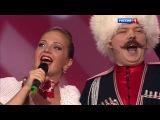 Марина Девятова и анс. Вольная станица - За Уралом, на Кубани HD