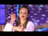 Марина Девятова - Пчелочка златая HD