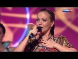 Марина Девятова - Я огонь, ты вода HD