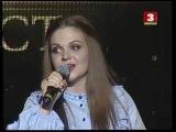 Марина Девятова - Ой то не вечер Славянский базар 2017