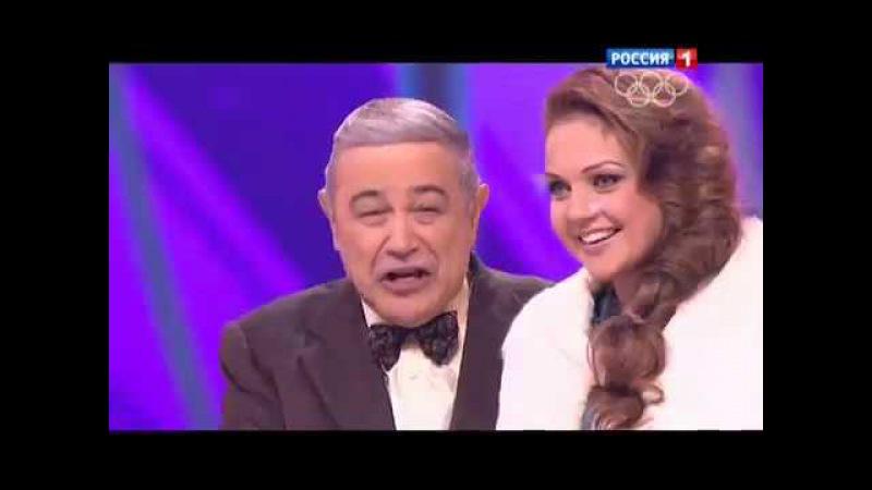 Марина Девятова и Евгений Петросян - Ах папочка