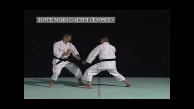 Kempo Waza Ryuka Ken (kote maki gaeshi) Taoshi