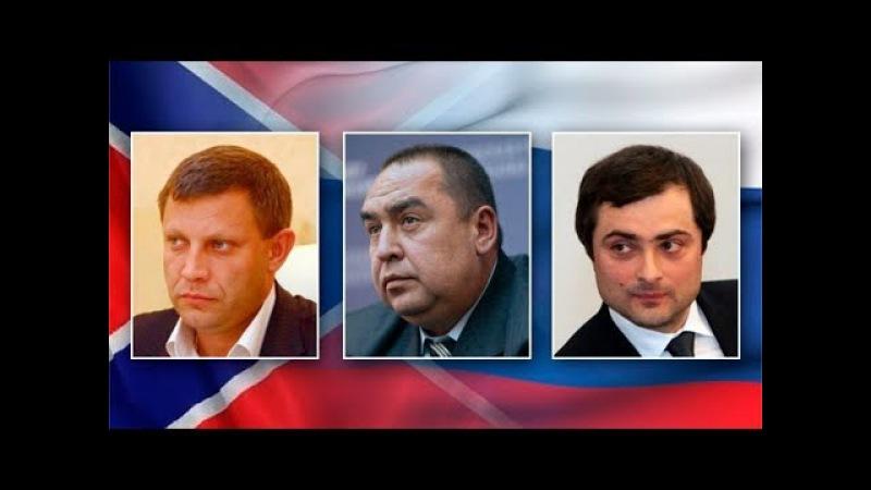 Переворот против главаря ЛНР: три главных варианта для Луганска