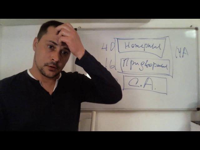 Обучающий курс Интуитивно-Психологическое Таро для начинающих