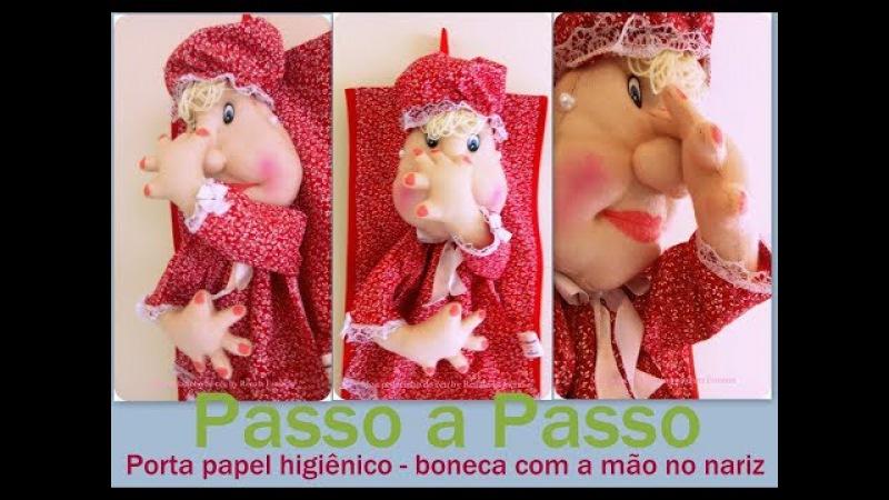 PAP - Porta papel higiênico - boneca com a mão no nariz