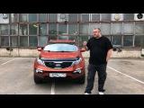KIA Sportage 2011 2WD - Авто для тех кто умеет считать деньги