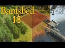 Прохождение Banished 18 ОГРОМНЫЙ МОСТ