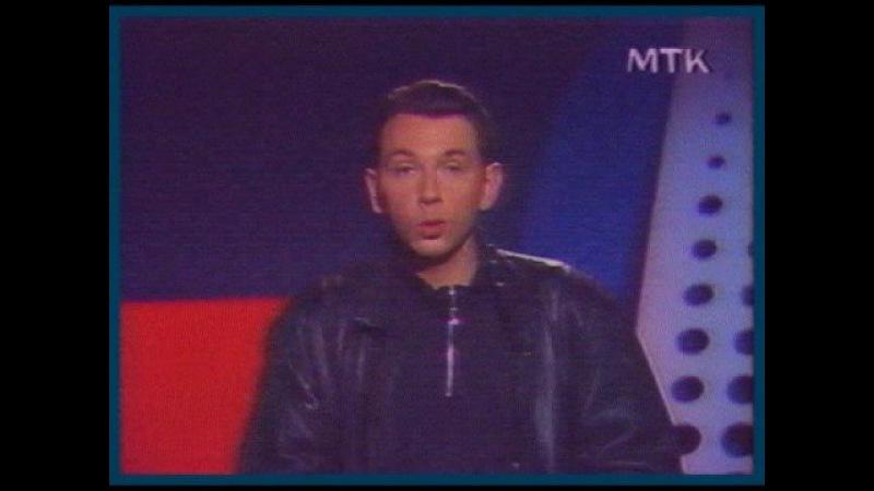 ТВ программа Техноромантики часть 3, 1992 год