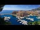 Роскошь Деньги и Гламур Монако Монте Карло