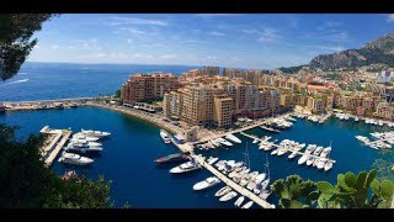 Роскошь Деньги и Гламур: Монако – Монте-Карло