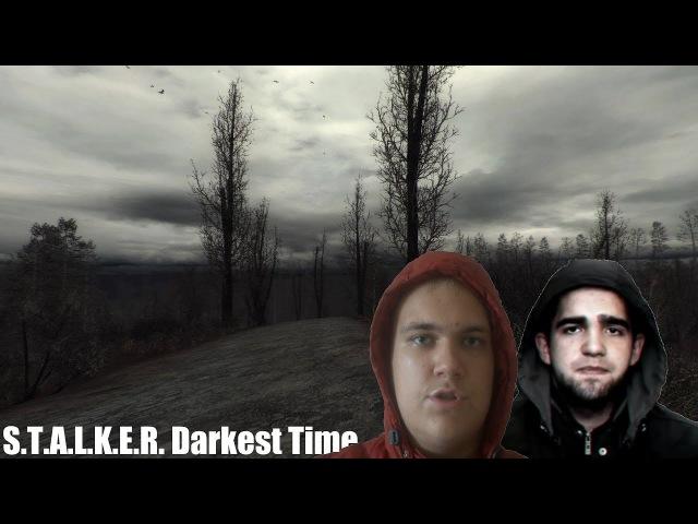 S.T.A.L.K.E.R. Darkest Time    Пётр Гланц,TheWolfStalker,BBlog,Секси-голос Дороховой.